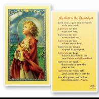 My Gift to the Christchild Holy Card